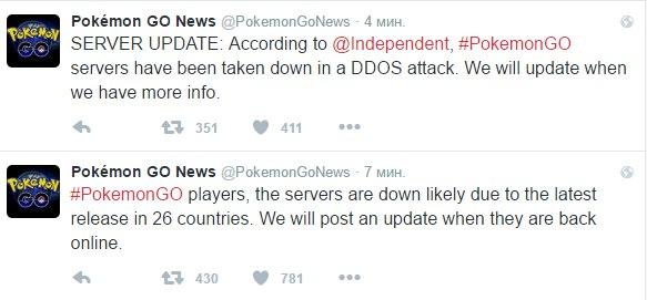 Твиттер Разработчиков по поводу ддос атак на сервера