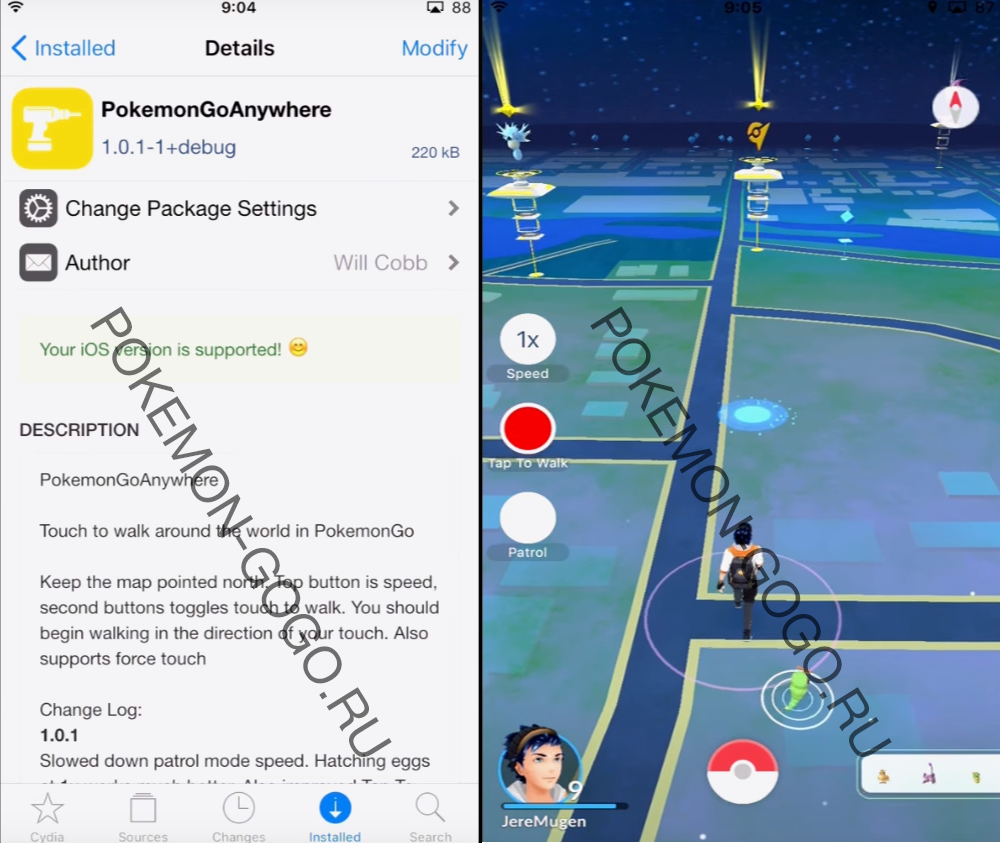 PokemonGoAnywhere - Чит iOS