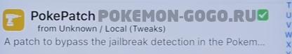 PokePatch iOS Pokemon Go