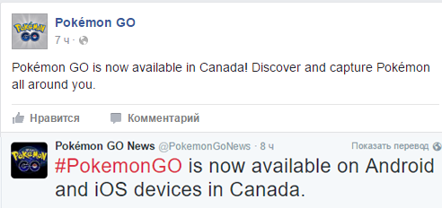 Разработчики о выходе игры в Канаде