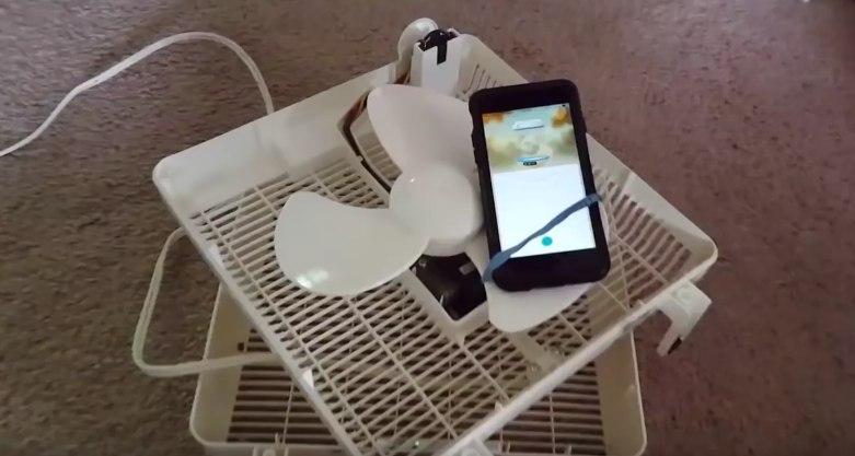 Четвертый способ - вентилятор