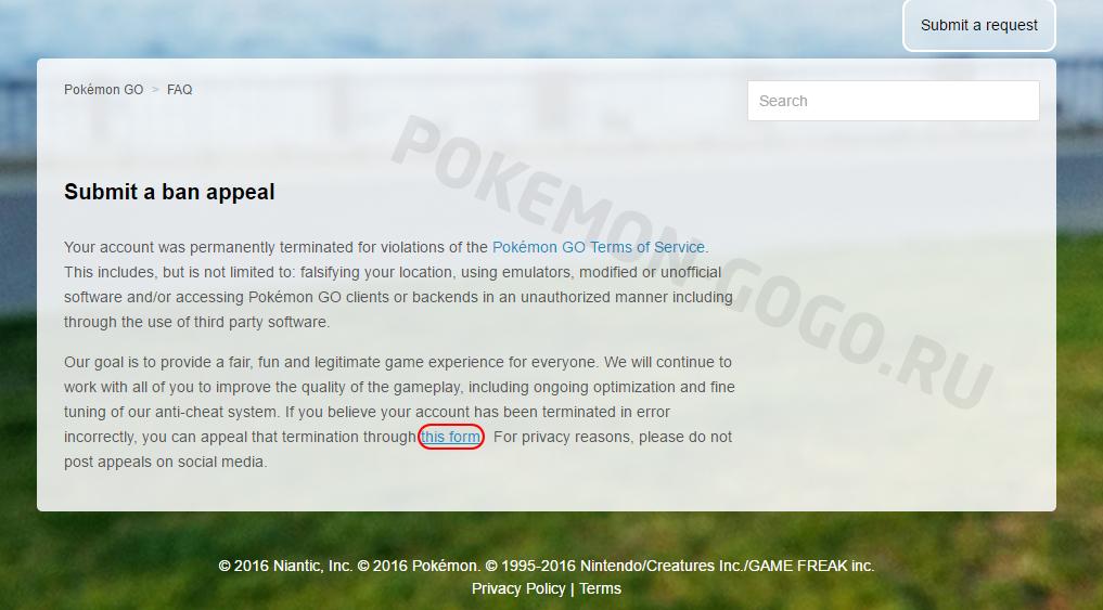 Как обжаловать бан в Pokemon GO