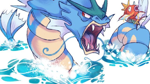 Gyarados Pokemon GO