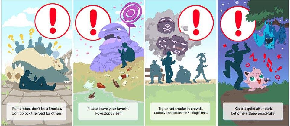 Новые загрузочные экраны в Pokemon GO